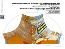 anamorphosis pyramid cone kids