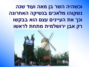 JerusalemSlideShow